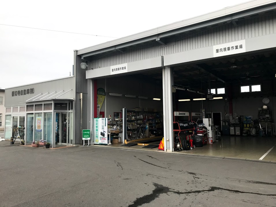 善如寺自動車|群馬県高崎市の自動車整備・販売 相談