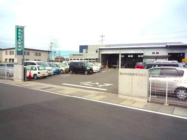 善如寺自動車工場写真