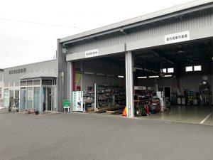 工場併設のため、1日車検も対応可能です